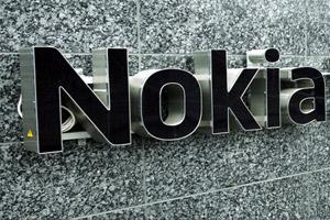 Nokia готовится к продаже Vertu