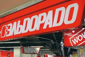 «Эльдорадо» расширяет свою сеть