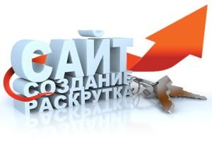 Заработок на оптимизации сайтов