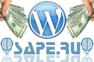 Продвижение сайтов с помощью SAPE