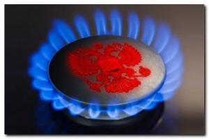 Европа хочет более дешевый газ