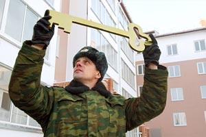 Отличный ипотечный кредит для военных