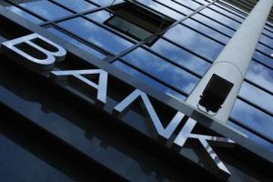 Привлечение клиентов банками